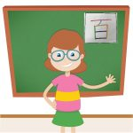 小学生、国語「新出漢字の指導」は子ども先生で!実際に行った指導法を紹介します!
