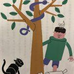 小学生、5年生「生き物は円柱形」の話し合いはこれ!実際に行った発問を紹介します!