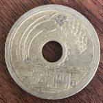 小学生、5年生社会のスタートは「5円玉」の授業で行おう!その準備物や進め方を紹介します!